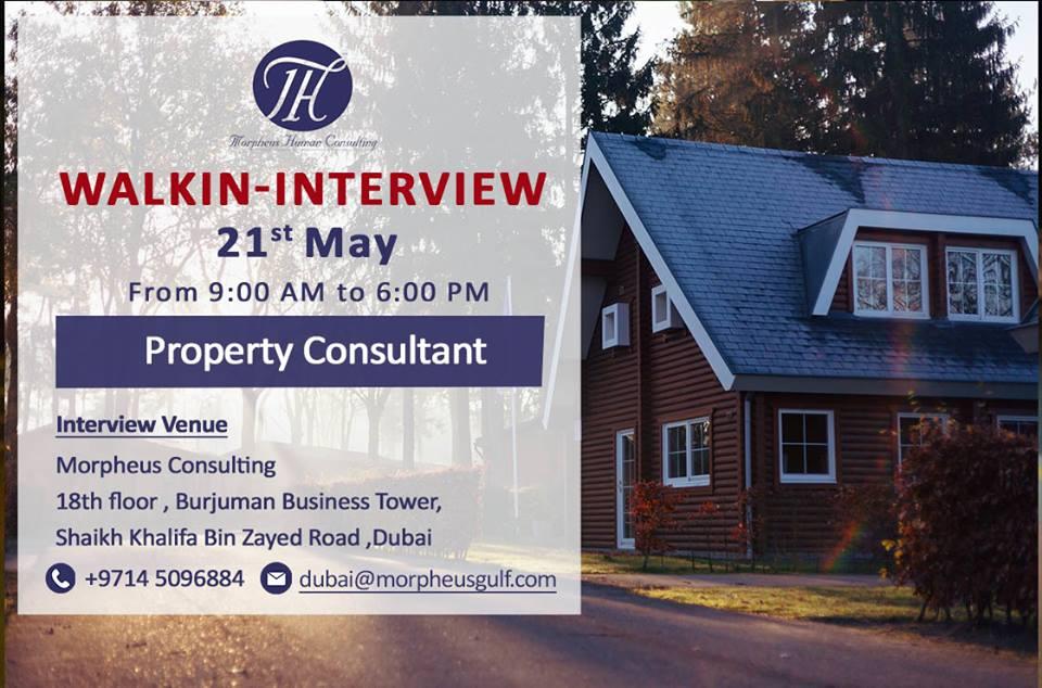 walkin-interview